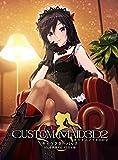 カスタムメイド3D2 キャラクターパック M心を刺激する、ドS女王様