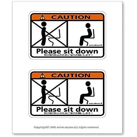 メイヴルアットホーム 座りション トイレステッカー 立ちション禁止 座って 座る トイレ ステッカー マナー シール (小サイズ2枚セット/コーション)