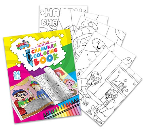 Izzy 'n' Dizzy Hanukkah Coloring Book - Great for Partys and Gifts- Chanuka Coloring Book - 24 Pages
