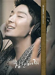 Best lee joon gi songs Reviews
