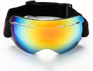 (ディエスーラグジュアリー)DS-Luxury ゴーグル スキー スノー ミラー レンズ フレームレス 球面 曇り止め ミラーレンズ サングラス ゲレンデ 男女兼用 色多い