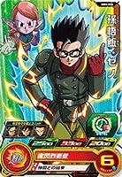 スーパードラゴンボールヒーローズ/UM6-036 孫悟飯:ゼノ C