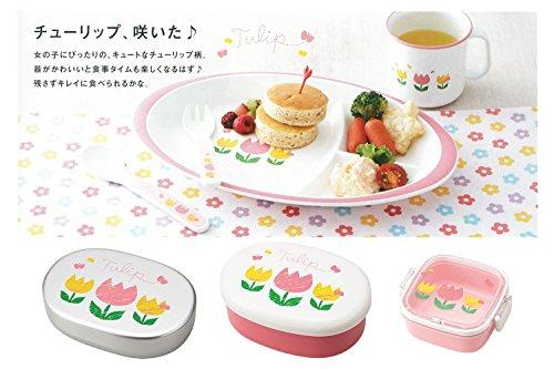 竹中日本製お弁当箱チューリップキッズアルミ小判300mlT-56448