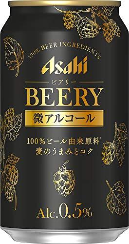 【アルコール0.5%】アサヒビアリー [ 350ml×24本 ]