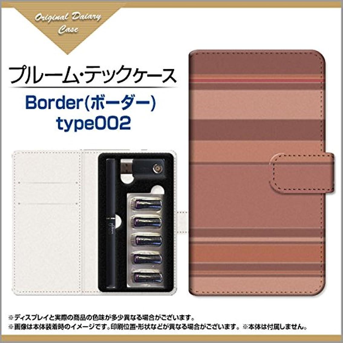 部屋を掃除するアボート幻滅Ploom TECH ケース プルームテック収納用 手帳型カバー 手帳型ケース Border(ボーダー) type002