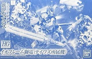 Bandai HG 1/144 IO Frame Shiden (Teiwaz corps) model kit