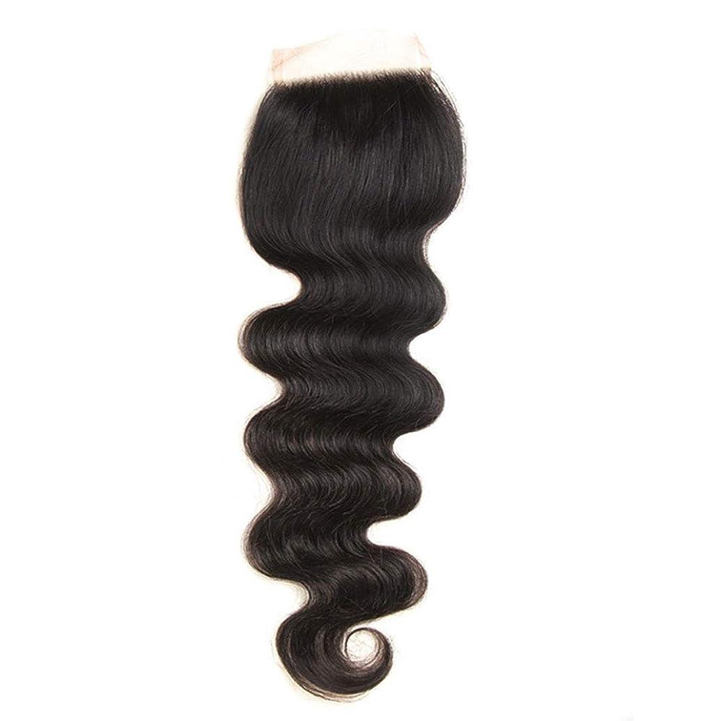 ループく逸話Yrattary 実体波レース前頭閉鎖 - 本物の自然な波巻き毛横糸人間の髪の毛の拡張子 - 自然な黒人女性の合成かつらレースかつらロールプレイングかつら (色 : 黒, サイズ : 16 inch)