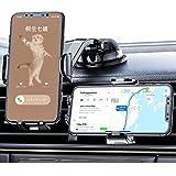 【2in1進化版】 RTAKOスマホホルダー 車載 電話ホルダー 多用途 オートホールド式 片手操作 粘着吸盤 エアコン吹き出し口式兼用 360度回転 全面保護 車載ホルダー スマートフォンホルダー車 取り付け簡単 手帳型ケース対応 4-7インチ全機種対応 iPhone/Samsung/Sony/Sharp/LG/Huawei など