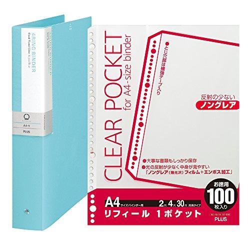 プラス リングバインダー A4縦 4穴 背幅50mm デジャヴ 89-938 アクアブルー リフィル 透明ポケット クリアファイル 100枚 セット
