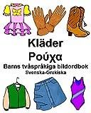 Svenska-Grekiska Kläder/Ρούχα Barns tvåspråkiga bildordbok