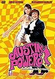 オースティン・パワーズ DVD