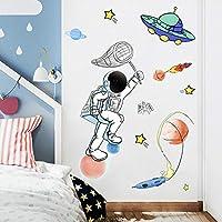 ウォールステッカー粘着漫画宇宙飛行士キッズルームの装飾ウォールステッカービニールデカール家の装飾取り外し可能