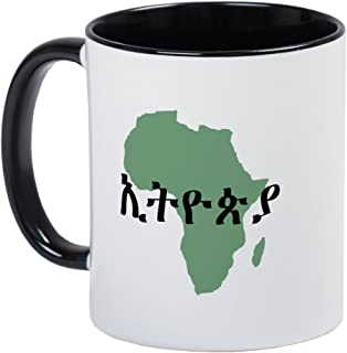 CafePress ETHIOPIA In Amharic Mug Unique Coffee Mug, Coffee Cup