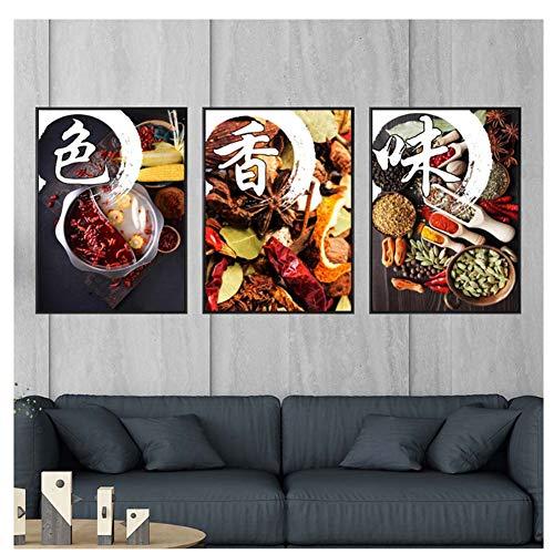Chinese stijl schilderij canvas Sichuan keuken decoratie foto peper Chinese karakters-40X60cmx3 zonder frame