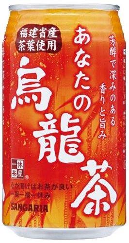 サンガリア あなたの烏龍茶 缶 340ml×24本