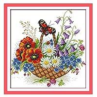 刺繍キットDIY刺繍セット 美しいフラワーバスケット42x43cm 初心者向け クロスステッチキット 刺しゅうセット き 刺繍糸 刺繍用布 刺繍工具
