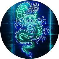 Chinese Dragon Room Display Dual Color LED看板 ネオンプレート サイン 標識 緑色 + 青色 300 x 400mm st6s34-i3225-gb