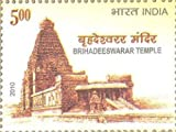 stamps of India Indian Stamps Stamp