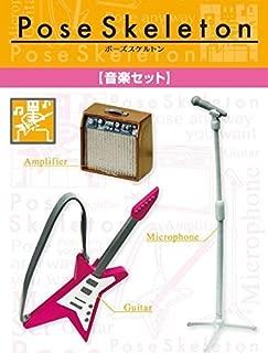 Re-Ment Pose Skeleton Accessories Music Set