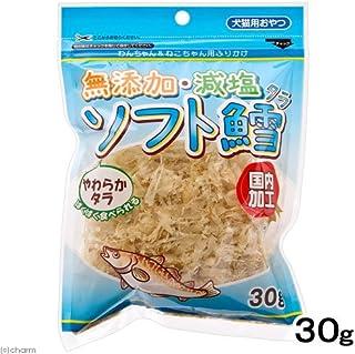 フジサワ 無添加・減塩ソフト鱈 30g 犬 猫 おやつ
