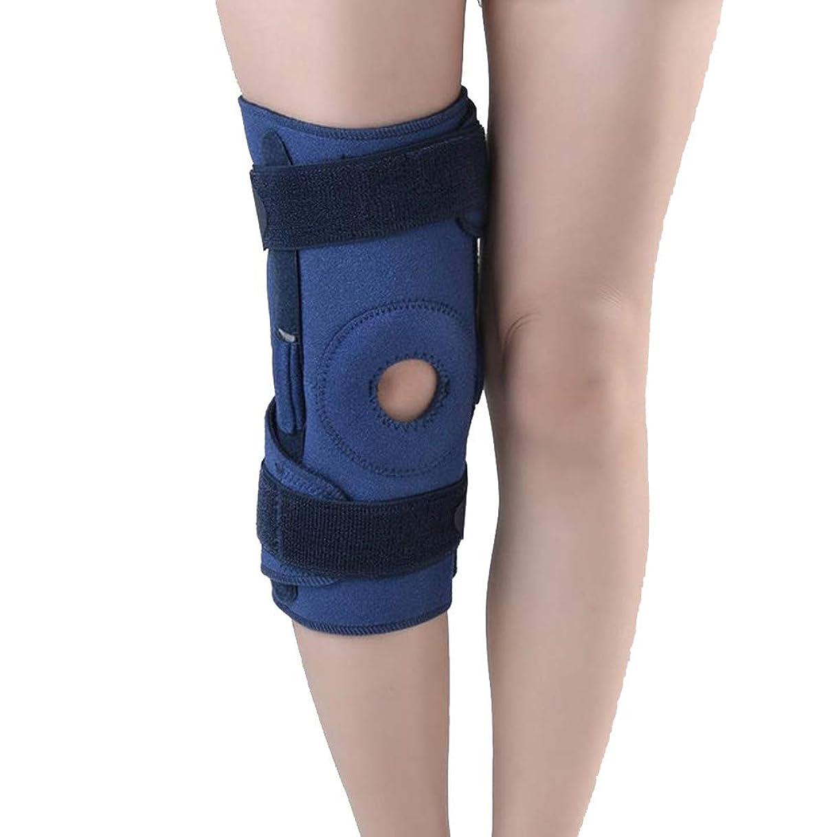 パレード可動政治多機能膝パッド、膝関節サポート、アルミ合金ブラケット/半月板損傷/スポーツ選手、フィットネス製品
