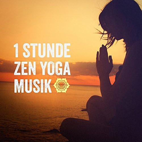 Entspannungsmusik Mix, Studie Musik, Entspannungmusik Akademie