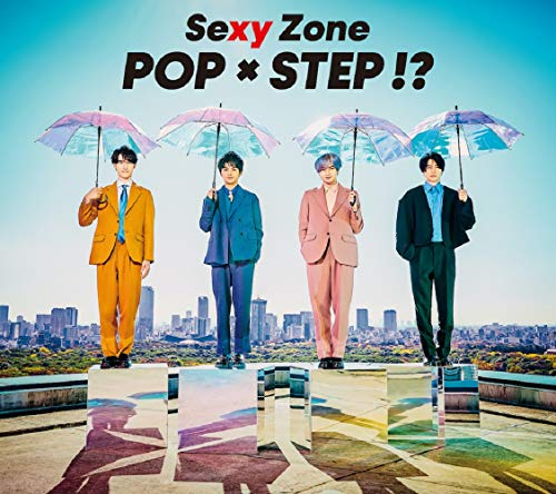 [album]POP × STEP!? - Sexy Zone[FLAC + MP3]