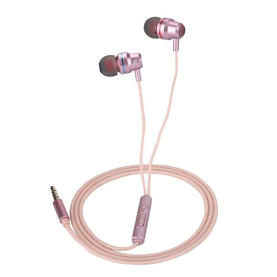 叫ぶシネマ思いやりASHATA 3Dステレオサラウンドメタル有線イヤホン 2層イヤホン 有線イヤホン 低歪み 3.5mm PUヘッドセット用 携帯電話用 MP3コンピューター用, ASHATA4p5c9mha3x-03