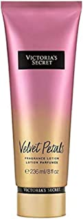 Victoria's Secret Velvet Petals Fragrance Body Lotion 8.oz