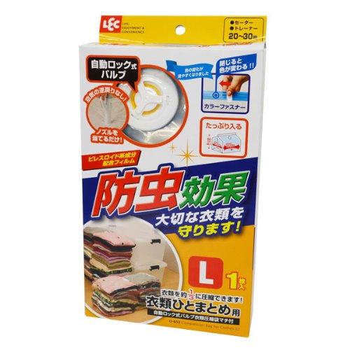 レック 防虫 自動ロック式バルブ 衣類 圧縮袋 マチ付 L
