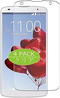 Vaxson 4-pack skärmskydd kompatibelt med LG G Pro 2/F350/D837/D838, Ultra HD-filmskydd [INTE härdat glas] TPU flexibel sky...