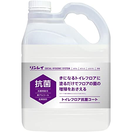リンレイ SHSトイレフロア抗菌コート 4L【抗菌・耐アルコール・低臭】