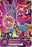 スーパードラゴンボールヒーローズ/UM5-057 ビルス R