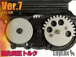 [LayLax][ EGハードギア 強化純正トルク Ver7 ][PROMETHEUS]