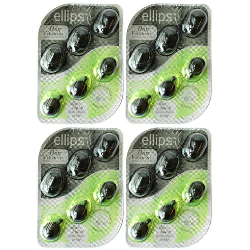 スローストラトフォードオンエイボン英語の授業がありますEllips(エリプス)ヘアビタミン(6粒入)4シートセット [並行輸入品][海外直送品] ブラック