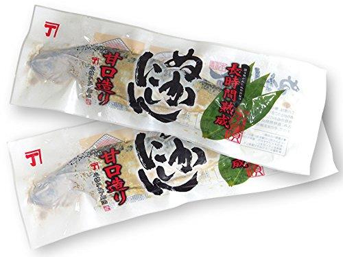 本漬け熟成甘口造り糠にしん 1尾×2袋 (ぬか鰊) 江戸時代の製法を再現した本格派の糖漬けニシン