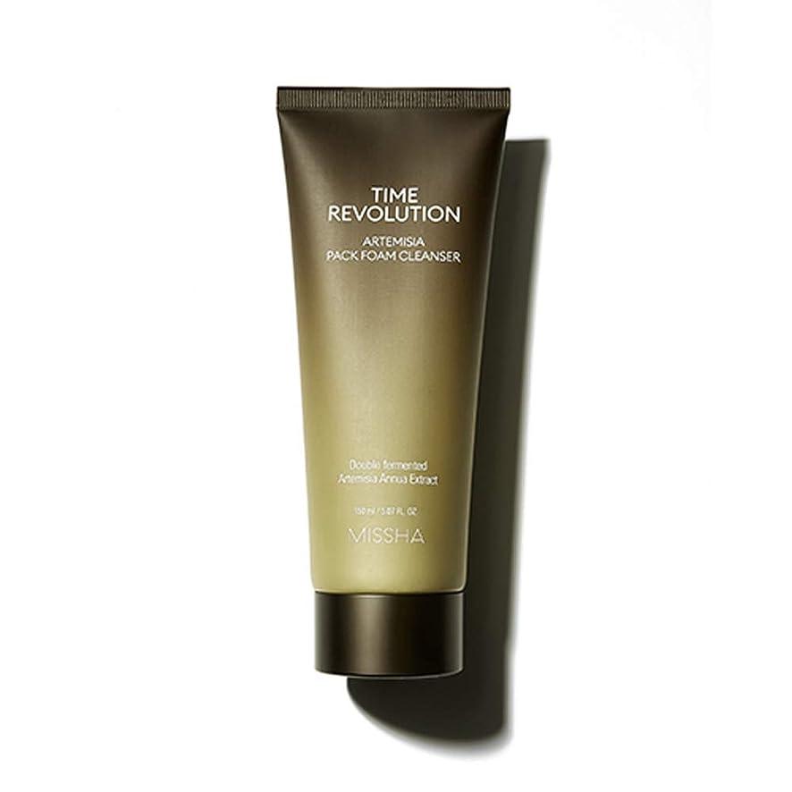 純度快適欠員Missha Time Revolution Artemisia Pack Foam Cleanser 150ml ミシャ タイム レボリューション アルテミシア パック ィー フォームクレンザー [並行輸入品]