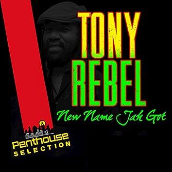 New Name Jah Got (Dub Version)