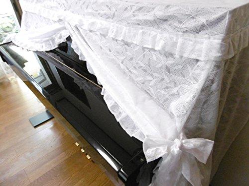 ワダツミ『レースピアノカバーリーフ柄』
