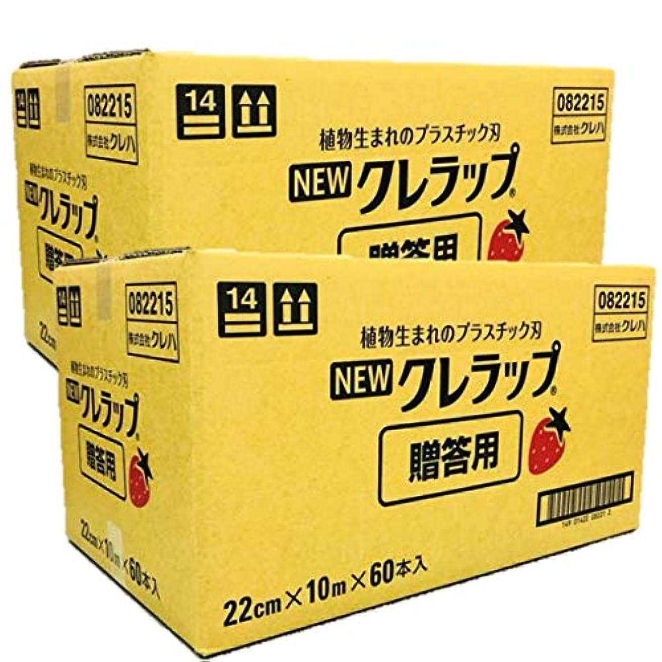 エンティティイソギンチャク甲虫【まとめ販売120個セット】クレラップ 粗品用 イチゴ 22cm×10M