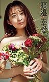【デジタル限定】渡邉幸愛写真集「ありったけの7年」 週プレ PHOTO BOOK