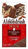 アーモンドラッシュミルク1枚