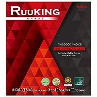 ニッタク(Nittaku) 卓球 ラバー ルーキング NR8724 レッド (20) 2