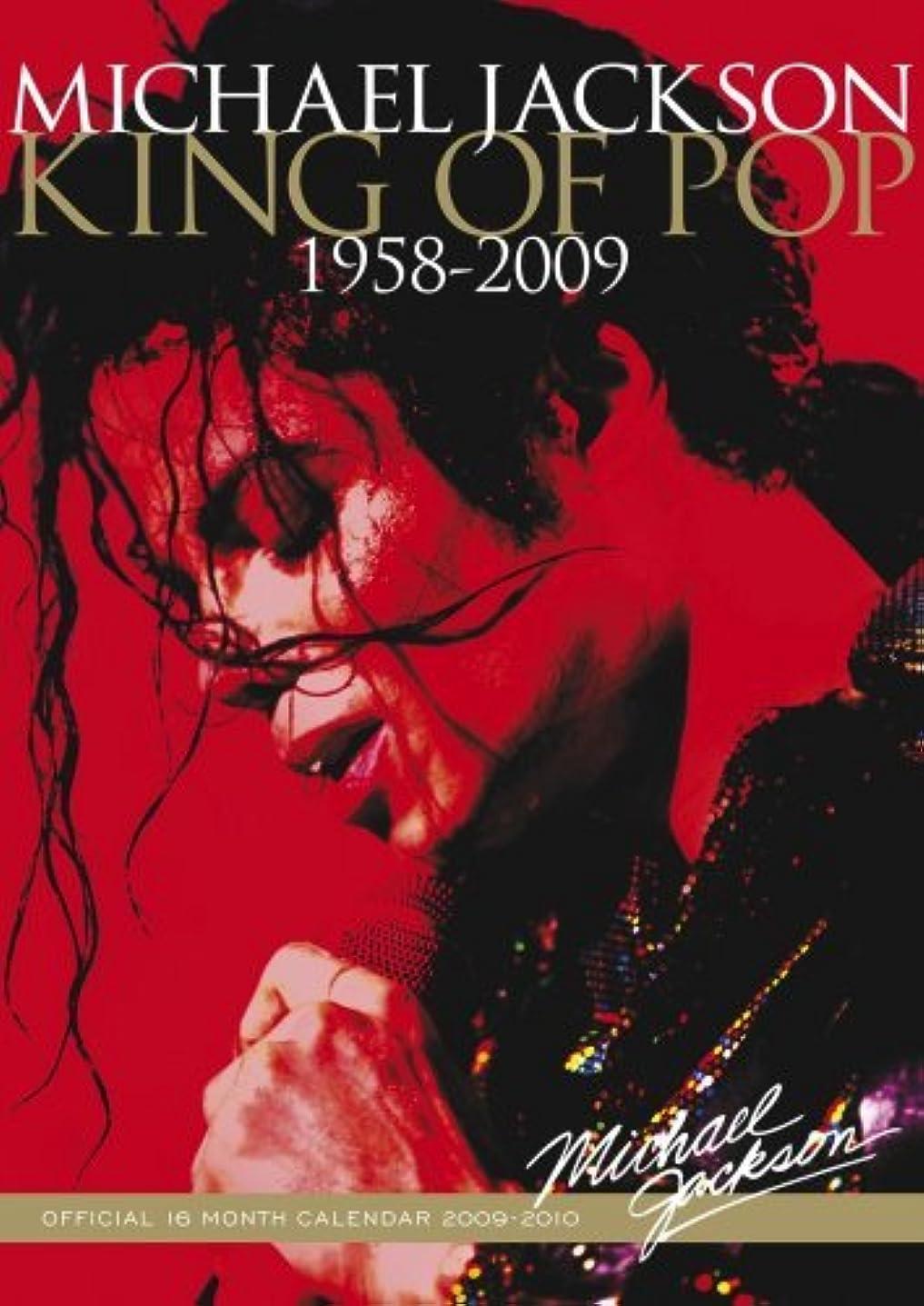 手伝う信仰虚弱Official Michael Jackson 2010 Calendar by Danilo(2009-08-12)
