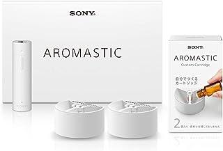 AROMASTIC Gift Box(ギフトボックス) W001