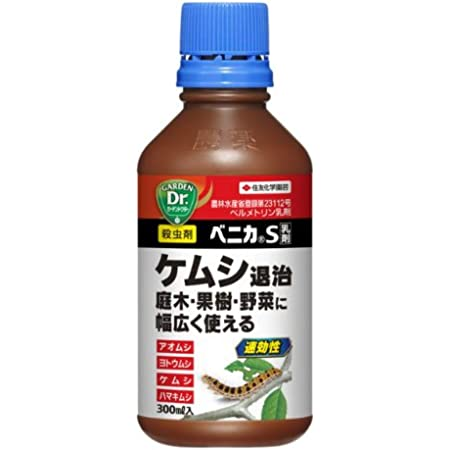 住友化学園芸 殺虫剤 ベニカS乳剤 300ml