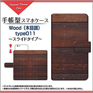 AQUOS sense lite [SH-M05] IIJmio NifMo 格安スマホ SIMフリー aquos sense lite 手帳型 スライドタイプ 手帳タイプ ケース ブック型 ブックタイプ カバー スライド式 Wood(木目調) type011