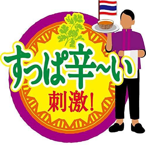 日清食品 カップヌードル トムヤムクンヌードル