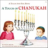 Touch of Chanukah: A Touch and Feel Book
