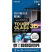 Deff(ディーフ) Xperia 5 用 ガラスフィルム TOUGH GLASS 3D for Xperia 5 / SO-01M / SOV41 (ブルーライトカット)